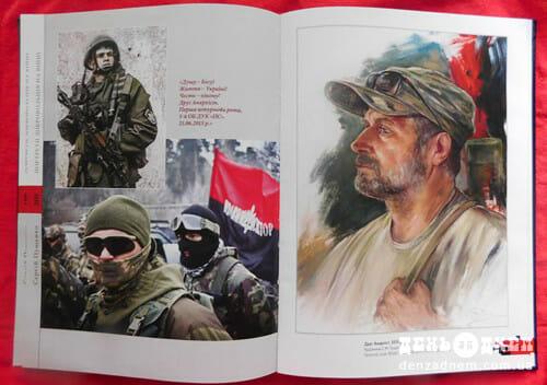 Серед «Портретів добровольців на війні» двоє шепетівчан