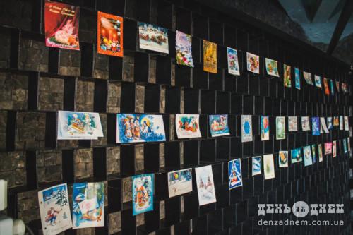 У шепетівському музеї відкрилася виставка ретро-листівок