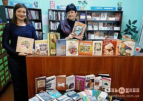 Бібліотека обміняла фото старих книг на 40 примірників сучасної літератури
