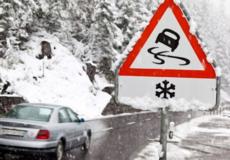 Водії, будьте уважними! На Хмельниччині прогнозують дощ та мокрий сніг