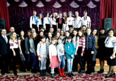 У Нетішині побували гості з Луганщини