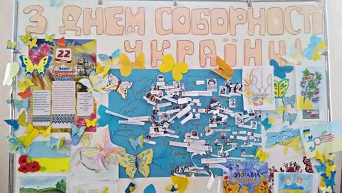 День Соборності на Шепетівщині: флешмоби, пісні, «живі ланцюги»