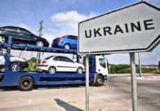 Незабаром можуть заборонити автівки на «єврономерах»