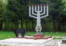 В окупованій Шепетівці розстріляли понад 6 тисяч євреїв