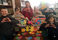 День святого Валентина по-бібліотечному!