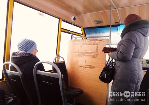 У шепетівських маршрутках з'явився безкоштовний Wi-Fi