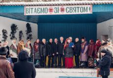 Цієї неділі в Шепетівці проводжатимуть зиму