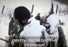 Шепетівських копів звинувачують у вбивстві мешканця Великої Рішнівки
