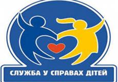 У Судилківській ОТГ перевіряли «Дітей вулиці»