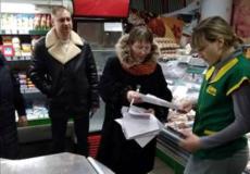 На Шепетівщині перевіряли легалізацію зарплати