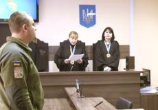 В апеляції офіцеру, звинуваченому у державній зраді, відмовили