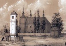 Як святкували столітній ювілей православної церкви в Шепетівці у XIX столітті