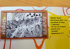 Вихованка Шепетівської дитячої художньої школи перемогла на Всеукраїнському конкурсі