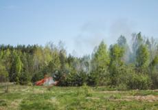Під час лісової пожежі рятувальники випробували новітній засіб сповільнення горіння