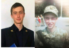 У Полонському районі зник 22-річний студент