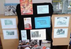 Шепетівським школярам розповіли про Чорнобильську трагедію