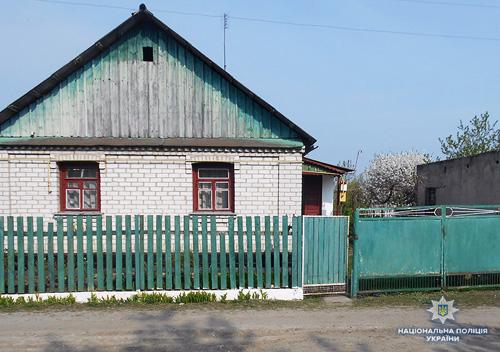 У Шепетівському районі непрошені гості ледь не забили до смерті господаря