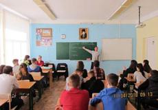 У Плесенській ЗОШ провели день правових знань