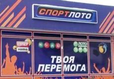 У Шепетівці грабіжники «виграли» в спортлото