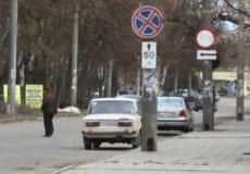 Водієві з Полонного доведеться сплатити 250 гривень за неправильне паркування