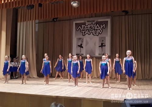 Танцюристи студії «Перший крок» здобули суперкубок у Хмельницькому