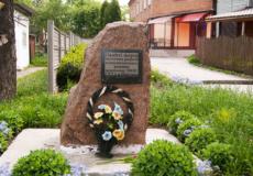 У неділю в Шепетівці вшанують пам'ять жертв політичних репресій