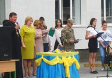 По 20 квитків на Кубок світу 2019 отримали школи Шепетівщини від народного депутата