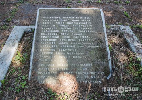Дев'ятнадцятеро солдатів, які назавжди залишилися на лінії оборони