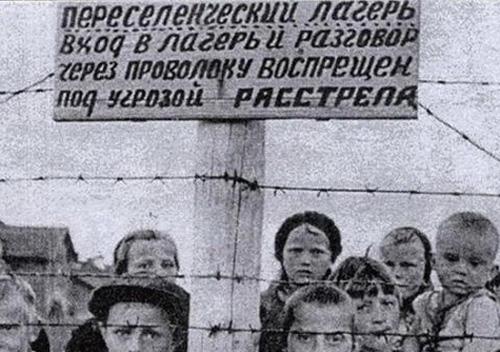 Як проводилися репресії у радянській Шепетівщині