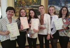 Молоді шепетівчани на Всеукраїнському фестивалі до Дня Землі отримали нагороди
