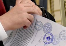 Шепетівські депутати підтримали звернення до Вселенського Патріарха