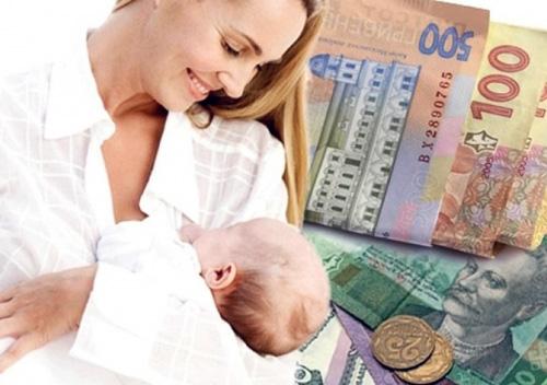 Гроші на дитину. Як держава допомагає молодим батькам?