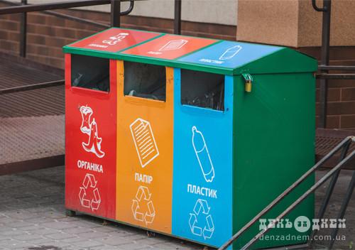 У Шепетівці школярі вчать культури сортування сміття