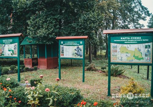 На Шепетівщині науковці та лісівники проводять камеральні роботи