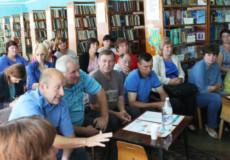 У Шепетівському районі вивчали досвід успішних людей