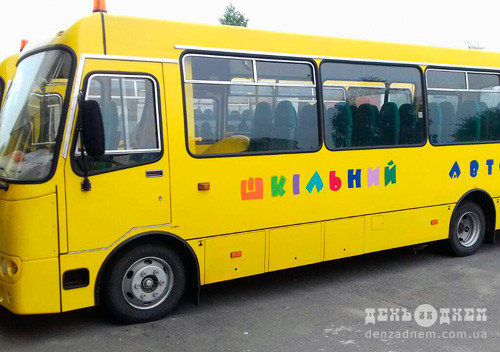 На Шепетівщині придбали ще один шкільний автобус