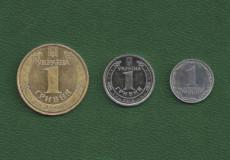 У Шепетівці вже «ходять» нові гроші
