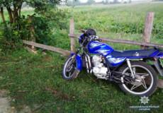 У Шепетівці юнаку присудили 17 тисяч штрафу за викрадений мотоцикл