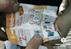 В Шепетівці полісмени затримали 30-річного рома-наркоторговця