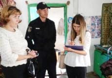 У Шепетівському районі у 6 сім'ях обстежили умови проживання