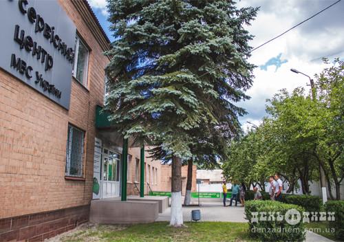 У Шепетівському сервісному центрі МВС вдосконалили реєстрацію транспортних засобів