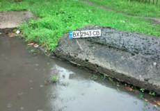 Якщо загубили номерний знак під час дощу: що робити, куди звертатися і скільки це коштує