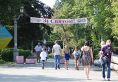 Як у Шепетівському парку відзначають День Незалежності