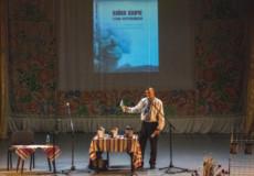 У Шепетівці презентували книгу Петра Билини (Оновлено)