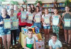 Шепетівська бібліотека визначила лідера читання— 2018