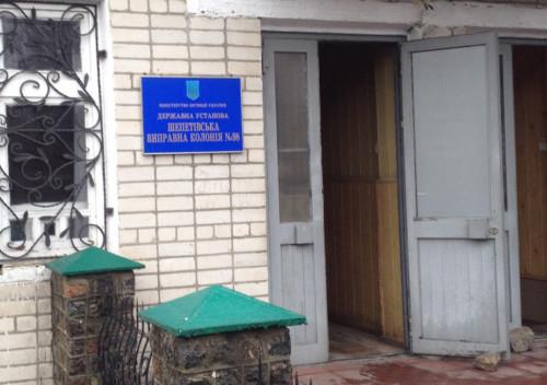 В'язнів у Шепетівській колонії могли годувати курятиною з сальмонелою