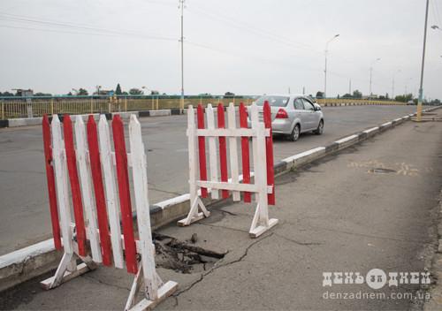 Взялися за безгосподарський міст у Шепетівці