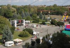 Місто Шепетівка відзначає 424 річницю
