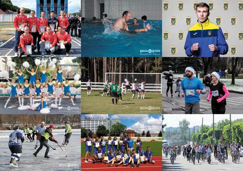 Топ-10 спортивних подій, які стосувалися Шепетівки