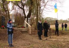 На Хмельниччині відкрили меморіал пам'яті жертв Голокосту